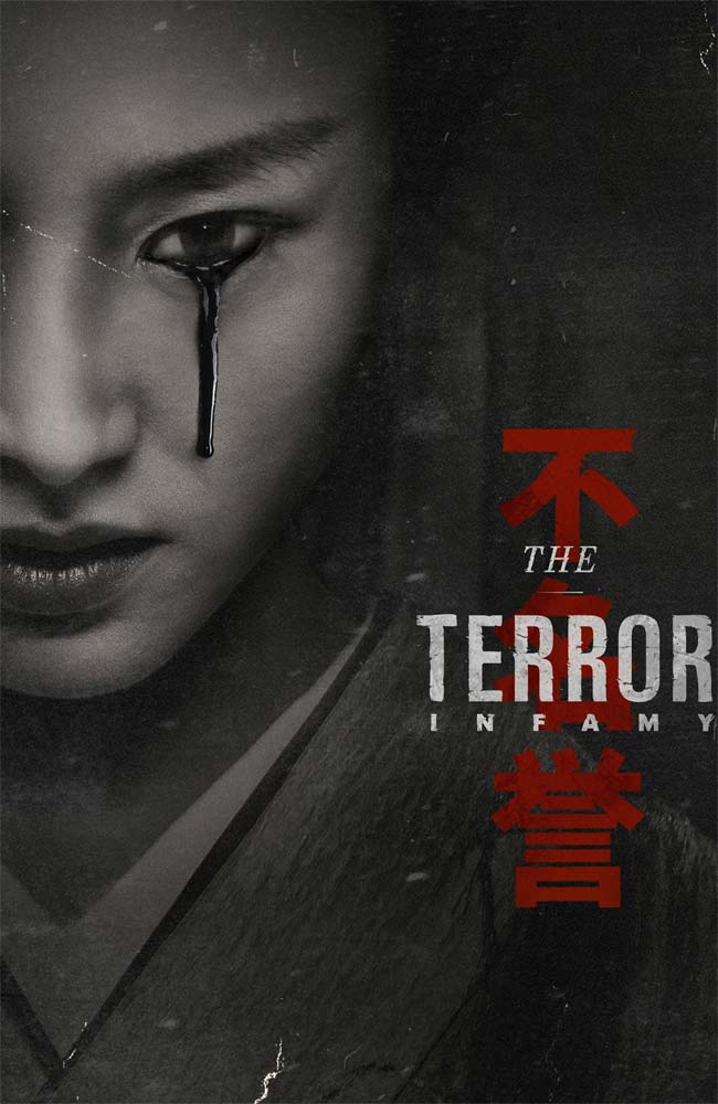 The Terror: Infamy Temporada 2 Capitulo 4
